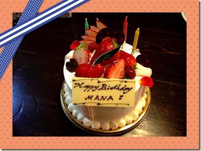 050613 cake