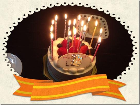 091014 ケーキ