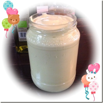 051015 豆乳マヨネーズ
