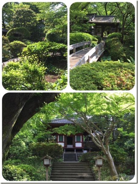 050716 grand prince  hotel shintakanawa