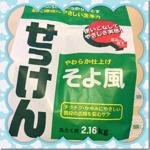 070916 SOAP