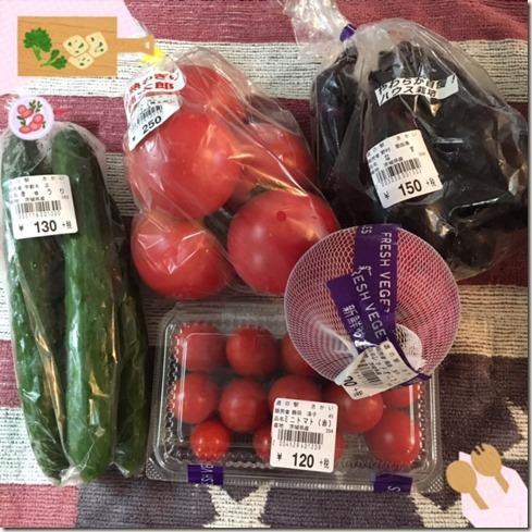 071716  Vegetables