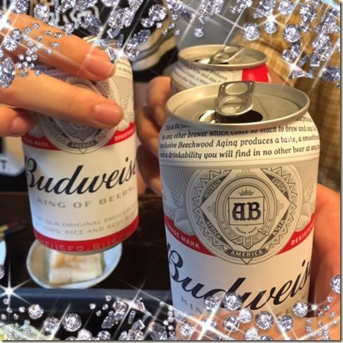 090216 beer