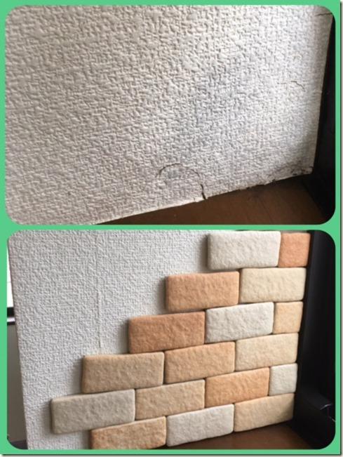 090716  brick like