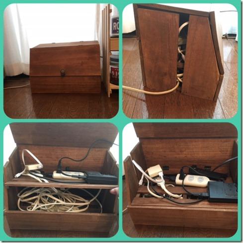 090716  my 3rd DIY