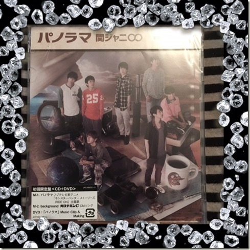101216 cd
