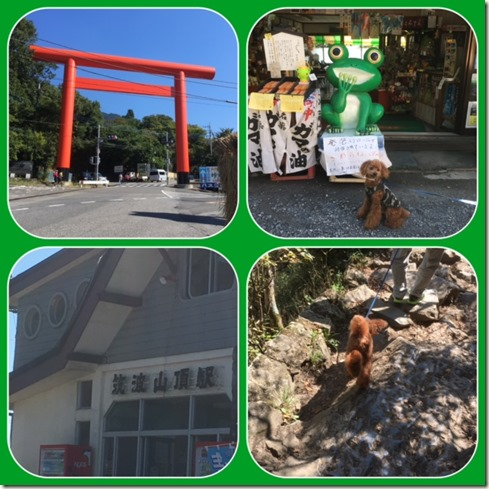 101516 mount tsukuba