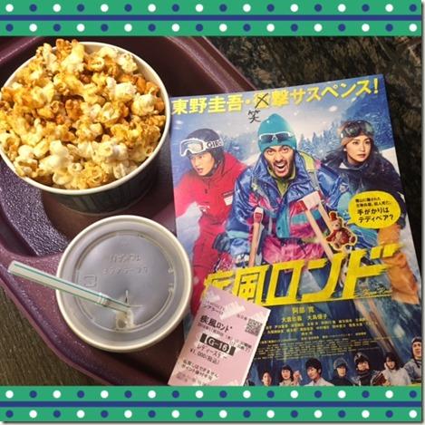 113016 movie