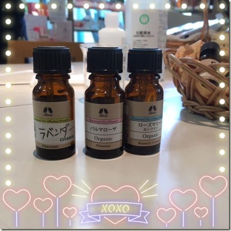 113016 aroma