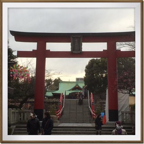 011417 KAMEIDO TENJIN