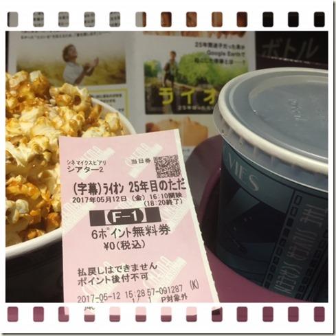 051217 movie