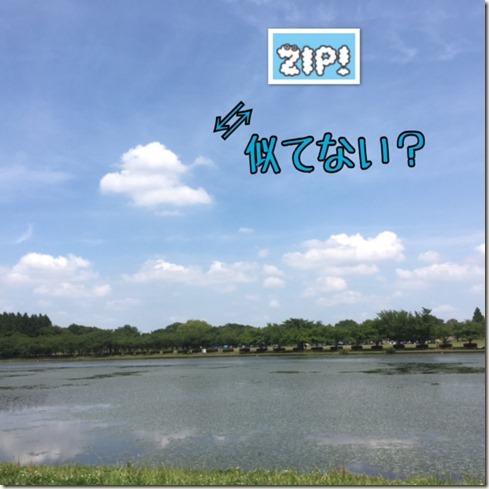 062417 mizumoto park