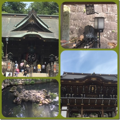 071617 Shinsho Temple2