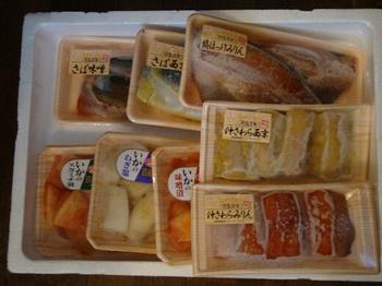 040111 お魚.jpg