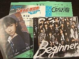 102610 AKB48.jpg
