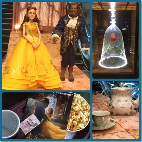 050117  Beauty and  THe Beast